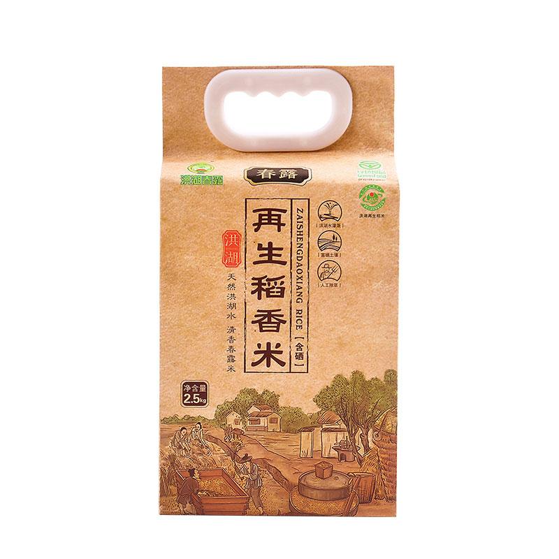 春露再生稻香米(含硒)