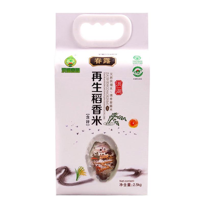 春露再生稻香米(含锌)
