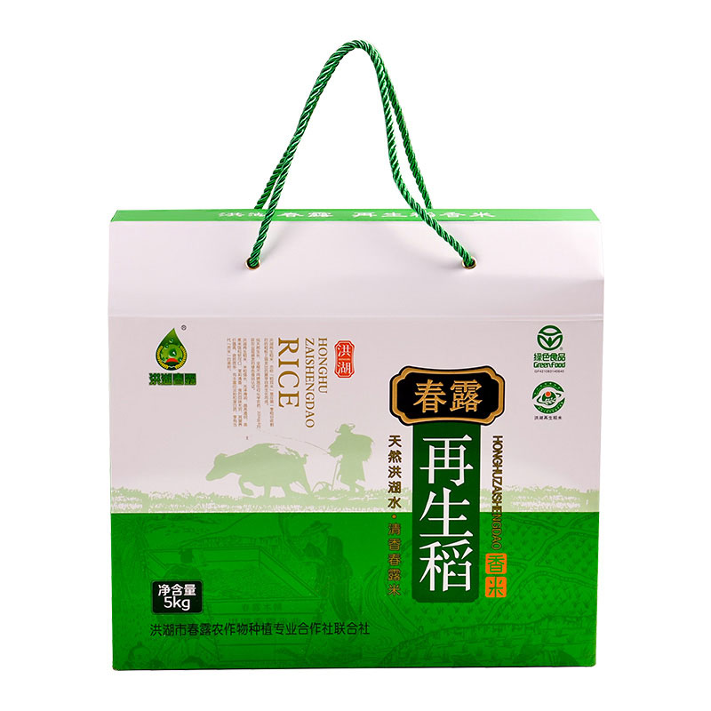 亚搏官方平台亚搏官网官方平台香米(礼盒)