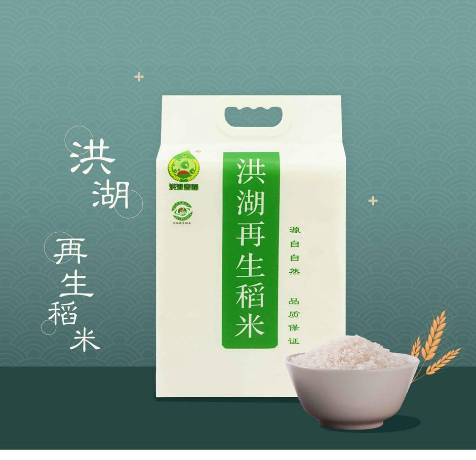 亚搏官网官方平台5kg香米