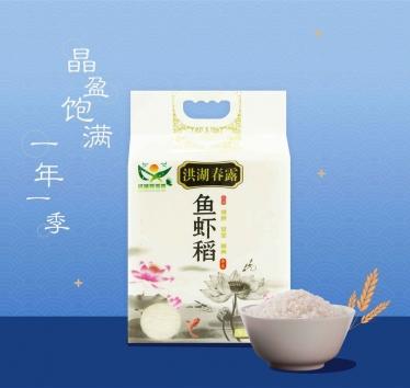 再生稻5kg(鱼虾)