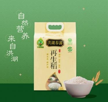 再生稻5kg香米